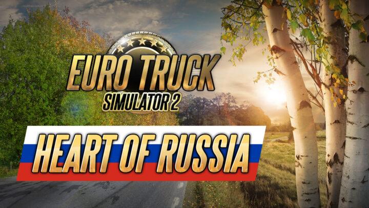 Rússia será a nova DLC do ETS2