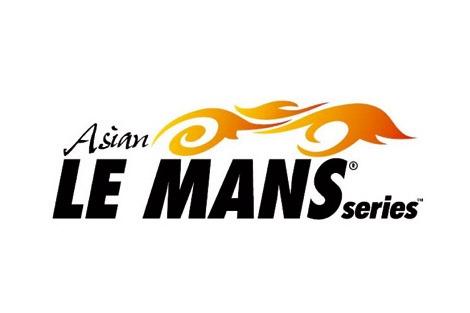470-asianlms-logo_thumb-25255B3-25255D