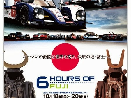 6-Hours-of-Fuji-2013-Official-Poster_thumb-25255B1-25255D
