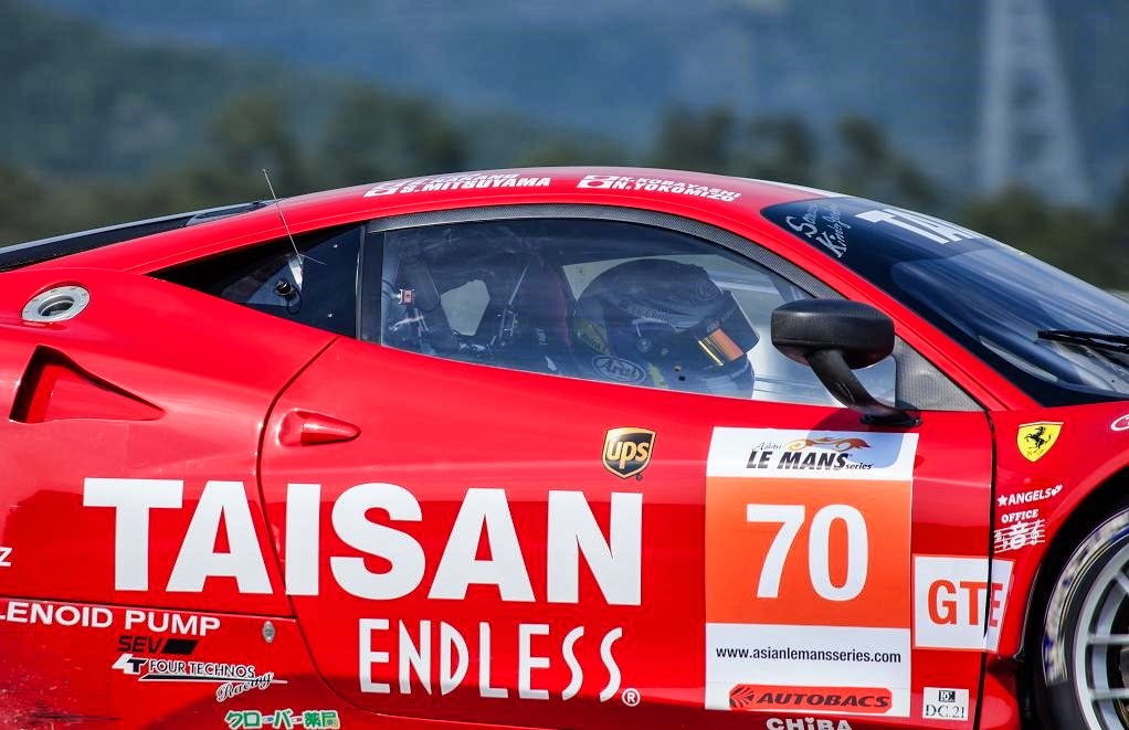 Ferrari #70 da equipe Taisan vence na GTE
