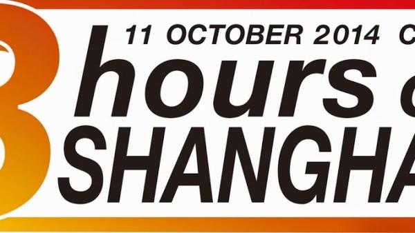 Racelogo-Shanghai